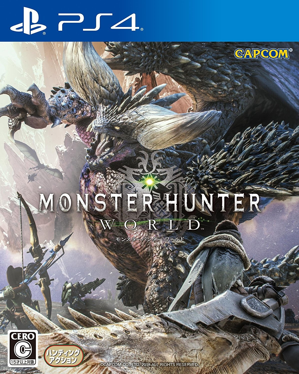 MONSTER HUNTER: WORLD (通) 高価買取中