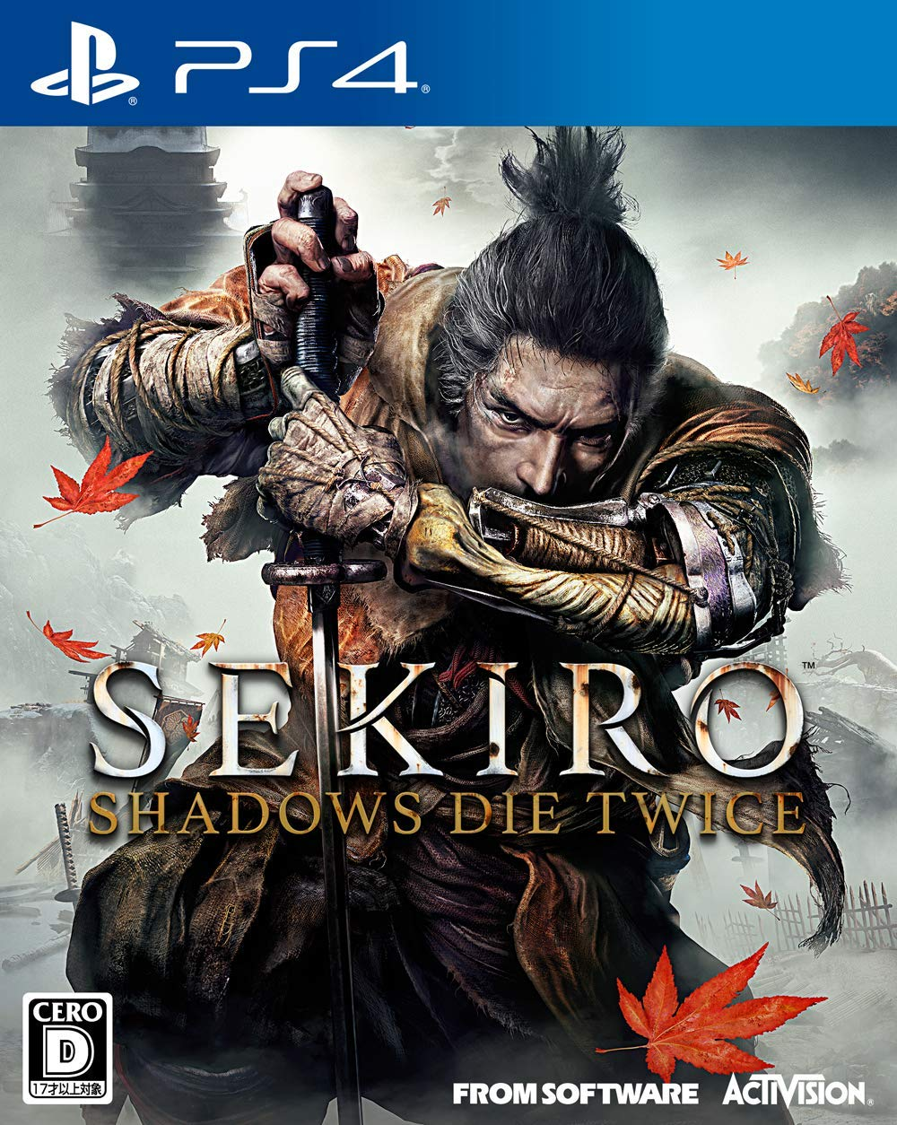SEKIRO: SHADOWS DIE TWICE (PS4) 高価買取中